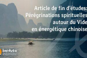 Article vide énergétique chinois